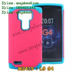 M2419-02 เคสทูโทน LG G4 สีชมพู