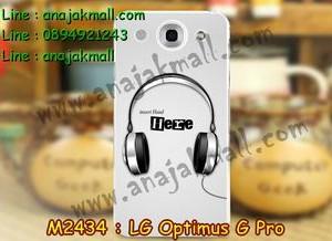 M2434-02 เคสแข็ง LG Optimus G Pro ลาย Music