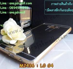 M2436-01 เคสอลูมิเนียม LG G4 หลังกระจก สีทอง