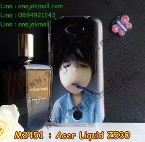 M2451-01 เคสยาง Acer Liquid Z530 ลาย Boy