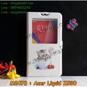M2478-03 เคสโชว์เบอร์ Acer Liquid Z530 ลาย Sweet Time