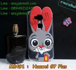 M2491-04 เคสยาง Huawei G7 Plus ลาย Bunny สีเทา