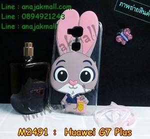 M2491-05 เคสยาง Huawei G7 Plus ลาย Bunny สีชมพู