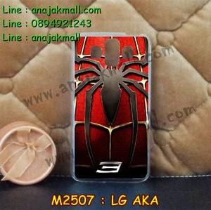 M2507-14 เคสแข็ง LG AKA ลาย Spider