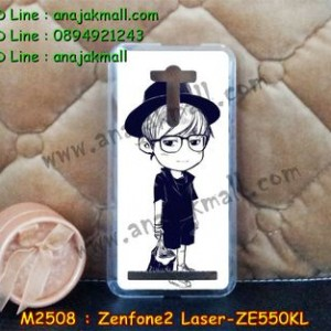 M2508-22 เคสแข็ง ASUS ZenFone2 Laser (ZE550KL) ลาย Share Two