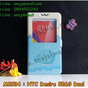 M2534-04 เคสโชว์เบอร์ HTC Desire 526G ลายปลาวาฬ