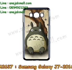 M2637-05 เคสแข็ง Samsung Galaxy J7 (2016) ลาย Toro A