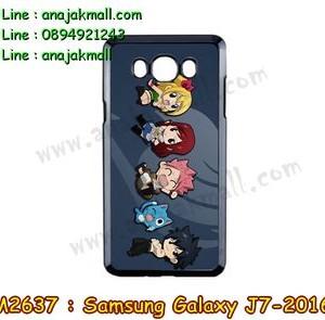 M2637-06 เคสแข็ง Samsung Galaxy J7 (2016) ลาย Fairy 01