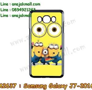 M2637-08 เคสแข็ง Samsung Galaxy J7 (2016) ลาย Min Fight