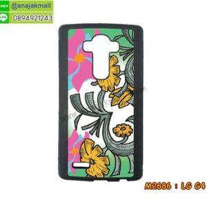 M2686-04 เคสขอบยาง LG G4 ลาย Luffy X02