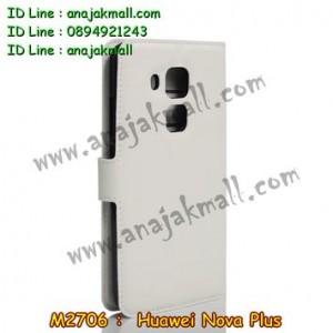 M2706-02 เคสฝาพับ Huawei Nova Plus สีขาว