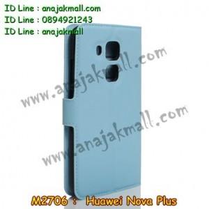 M2706-04 เคสฝาพับ Huawei Nova Plus สีฟ้า