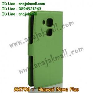 M2706-05 เคสฝาพับ Huawei Nova Plus สีเขียว