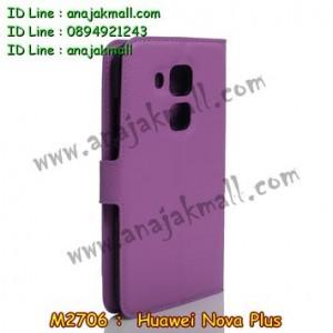M2706-06 เคสฝาพับ Huawei Nova Plus สีม่วง