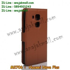 M2706-07 เคสฝาพับ Huawei Nova Plus สีน้ำตาล
