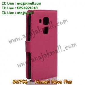 M2706-08 เคสฝาพับ Huawei Nova Plus สีกุหลาบ