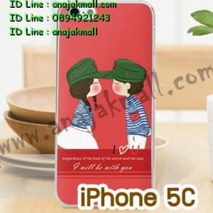 M750-06 เคสแข็ง iPhone 5C พิมพ์ลาย Love U