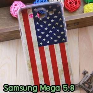 M701-17 เคสแข็ง Samsung Mega 5.8 ลาย Flag II