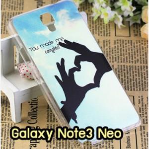M935-10 เคสแข็ง Samsung Galaxy Note3 Neo ลาย My Heart