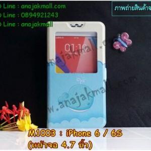 M1003-23 เคสฝาพับโชว์เบอร์ iPhone 6/iPhone6s ลายปลาวาฬ