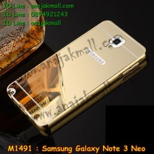 M1491-06 เคสอลูมิเนียม Samsung Galaxy Note3 Neo หลังกระจก สีทอง