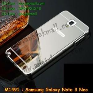 M1491-07 เคสอลูมิเนียม Samsung Galaxy Note3 Neo หลังกระจก สีเงิน