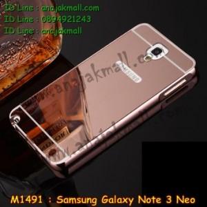 M1491-09 เคสอลูมิเนียม Samsung Galaxy Note3 Neo หลังกระจก สีทองชมพู
