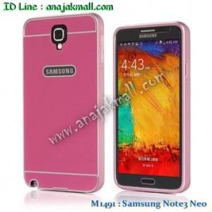 M1491-03 เคสอลูมิเนียม Samsung Galaxy Note3 Neo สีชมพู