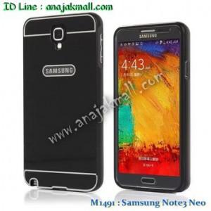 M1491-04 เคสอลูมิเนียม Samsung Galaxy Note3 Neo สีดำ