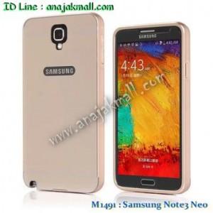 M1491-01 เคสอลูมิเนียม Samsung Galaxy Note3 Neo สีทอง