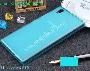 M1521-02 เคสยางใส Lenovo P70 สีฟ้า