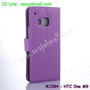 M1584-02 เคสฝาพับ HTC One M9 สีม่วง