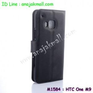 M1584-03 เคสฝาพับ HTC One M9 สีดำ