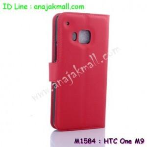 M1584-04 เคสฝาพับ HTC One M9 สีแดง