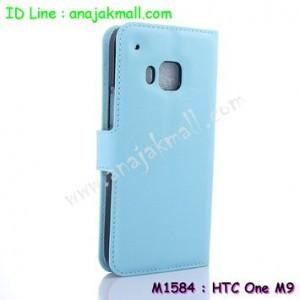 M1584-05 เคสฝาพับ HTC One M9 สีฟ้า