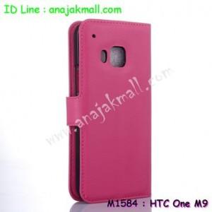 M1584-06 เคสฝาพับ HTC One M9 สีกุหลาบ