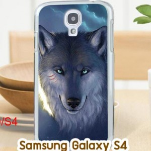 M714-06 เคสแข็ง Samsung Galaxy S4 ลาย Wolf