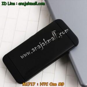 M1717-06 เคสทูโทน HTC One M9 สีดำ