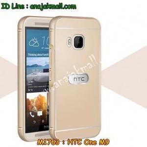 M1763-01 เคสอลูมิเนียม HTC One M9 สีทอง B