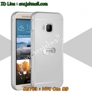 M1763-02 เคสอลูมิเนียม HTC One M9 สีเงิน B