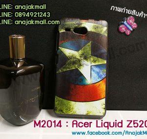 M2014-31 เคสยาง Acer Liquid Z520 ลาย CapStar