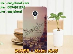M2055-19 เคสยาง Meizu MX 5 ลายหอไอเฟล II