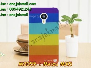 M2055-22 เคสยาง Meizu MX 5 ลาย Colorfull Day