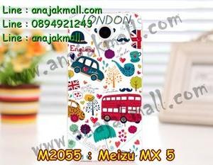 M2055-35 เคสยาง Meizu MX 5 ลาย London
