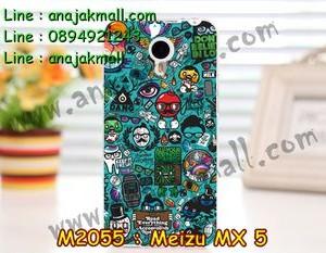 M2055-39 เคสยาง Meizu MX 5 ลาย JinUp