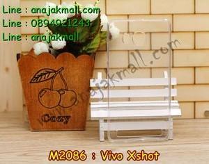 M2086-01 เคสยางใส Vivo X Shot