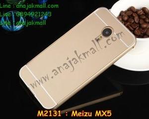 M2131-01 เคสอลูมิเนียม Meizu MX 5 สีทอง