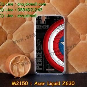 M2150-15 เคสยาง Acer Liquid Z630 ลาย CapStar V