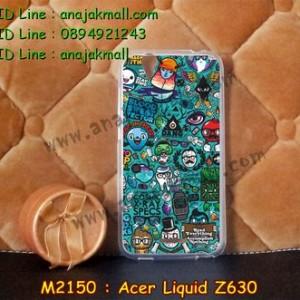 M2150-20 เคสยาง Acer Liquid Z630 ลาย Blood Vector
