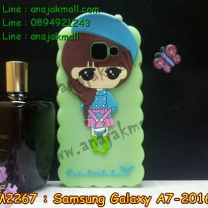 M2267-04 เคสตัวการ์ตูน Samsung Galaxy A7(2016) ลาย M